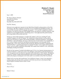 Johnson And Johnson Cover Letter Resume Letter For Teaching Job Application Letter Teacher Post Best