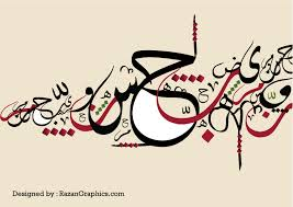 arabic calligraphy lessons tes teach