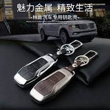 Genuine Leather Car Key Fob Case Cover Wallet For Lincoln Mkz Mkc Mkx 4 Button Smart Keychain Rings Key Holder Bag A Car Key Fob Leather Buckle Bag Accessories