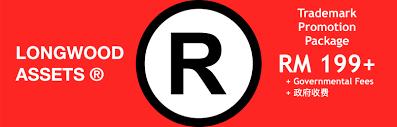 Tm Trademark Symbol Tm Promo Trademark Registration Malaysia Longwood