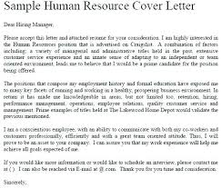 Cover Letter Sample For Human Resources Manager Eddubois Com
