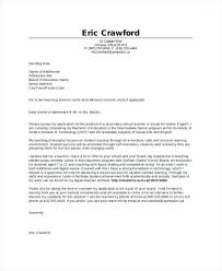 Teaching Cover Letters Samples Letter Of Introduction For An Teacher