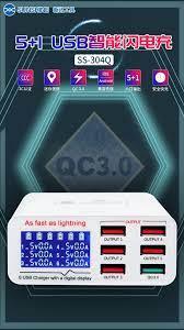 Güneş SS 304Q 6 USB akıllı şarj desteği QC 3.0 hızlı şarj için geçerli  IPAD/iPhone Huawei, Samsung, OPPO, vivo, Mi, vb.|Connectors