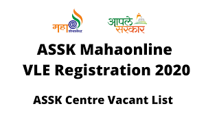 We have never compromised on the services provided to the customer. Assk Mahaonline Vle Registration 2020 मह à¤'नल इन Vle Registration क स कर