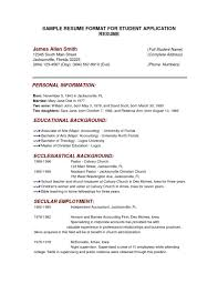 How To Write A Resume For College How To Write Resume For College Application High School Student 11