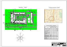 Диплом по ПГС этажный жилой дом из кирпича в г Курск 2 Генплан