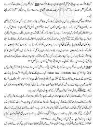 urdu essay writing essay on rashid minhas in urdu quaid e azam  23 day essay in urdu 91 121 113 106 23 day essay in urdu