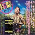 Enjoy Bob Sinclar [Japan Bonus DVD]