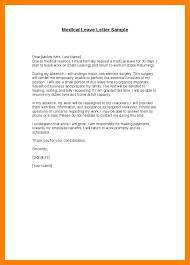 pay raise letter samples 8 pay raise letter informal email