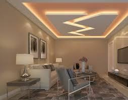False Ceiling DesignsFalse Ceiling Designs For Small Rooms