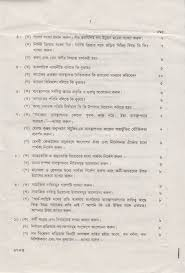 organization and management question banking diploma  banking diploma examination 2011 jaibb organization and management question question om 2011