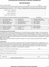release of medical information template medical records request form template unique authorization to