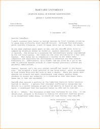 Resume Recommendation Letter Sample English Teacher Recommendation