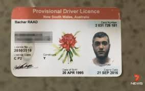 Into Vehicle And Behind A Men Man Selfie Bashed Left Broke Allegedly