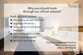 taipei garden hotel 5 stars near ximending best rate guaranteed 花園 最優惠價格保證 英