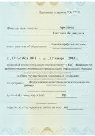 Купить диплом инженера  прием на обучение по купить диплом о высшем в украине образовательным программам высшего образования осуществляется отдельно по программам бакалавриата 5