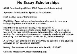 list of no essay scholarships scholarships out the essay  list of no essay scholarships scholarships out the essay requirement