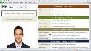 Employee Profile Sample Hiring Plan Template Excel Unique Employee Profile Philro Post