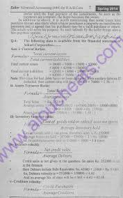 aiou solve assignment no code advance accounting spring  allama iqbal open university solved assignments spring 2014