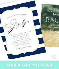 Homemade Card Templates Homemade Invitation Cards Ideas Basic Invite Mitzvah Temple