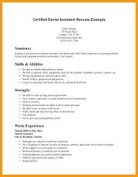 Awesome Collection Of Sample Cover Letter Janitorial Supervisor
