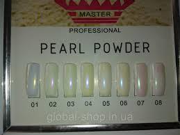 Жемчужная <b>пудра</b> (<b>Втирка) для ногтей</b> (цвет в ассортименте ...