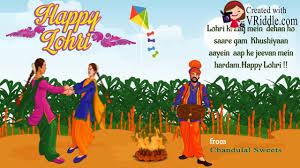 Happy Lohri Greeting Wishes Video on Vimeo