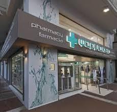 pharmacy design company 138 best pharmacy design images pharmacy design retail design