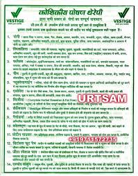 Vitamins Chart Pdf In Hindi Www Bedowntowndaytona Com
