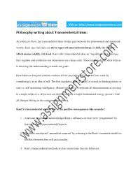 college essays college application essays transcendentalism transcendentalism essay topics