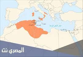 ما هي آخر دولة تأسست بالمغرب الأوسط قبل دخول العثمانيين؟ - المصري نت