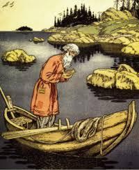 Сказка о рыбаке и рыбке Википедия Издание
