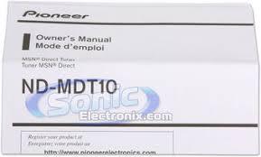 pioneer nd mdt10 (ndmdt10) msn direct tuner sonic electronix Pioneer Avic Z110bt Wiring Diagram product name pioneer nd mdt10 Pioneer AVIC-Z110BT Manual