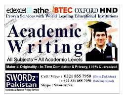 recommended essay writing service university homework help  recommended essay writing service