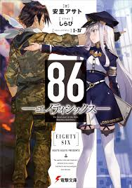 Light Novel Ranking 2018 News Kono Light Novel Ga Sugoi 2018 Rankings Revealed