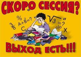 Курсовая Работа Образование Спорт в Донецк ua Курсовая Курсовые работы Контрольные Дипломные и рефераты