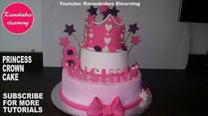 Disney Princess Crown Tiara Theme Birthday Party Cake For Girls