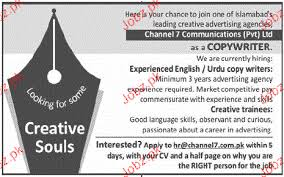 copywriters and creative writers job opportunity jobs  copywriters and creative writers job opportunity
