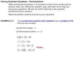 solving quadratic equations word problems