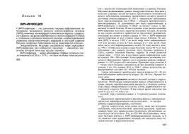 пальцев патологическая анатомия pdf скачать