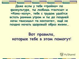 Презентация на тему Курсовая работа Выполнила Ковалева Елена  3 Даже