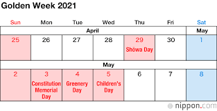 an s national holidays in 2021