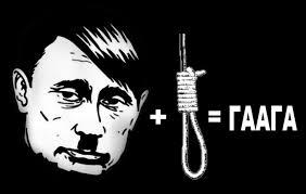 Адвокат Вороненкова дал его киевский адрес российским правоохранителям - Цензор.НЕТ 5967