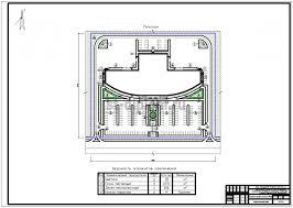 Управление процессом реконструкции гостинично торгового комплекса  3 Генплан