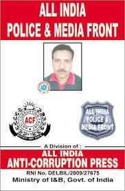 police corruption essays acirc % original police corruption essays