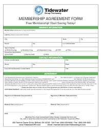 Membership Agreement Gtld World Congress