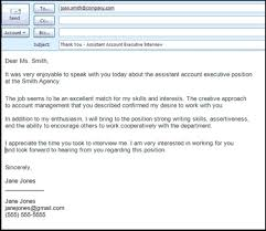 Subject Line For Resume Email A Good Resume Example