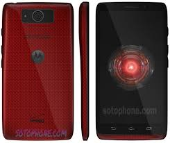 Motorola Droid Ultra Price In Bangladesh