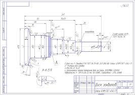 Курсовая работа по технологии машиностроения курсовое  Курсовой проект Изготовление детали Диск захватов