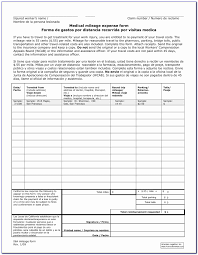 Mileage Form For Taxes Irs Mileage Log Book Template Lovely Form Irs Mileage Log Book